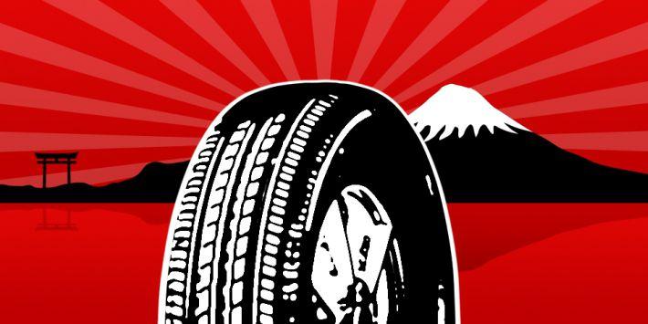 Marques de pneu japonaises